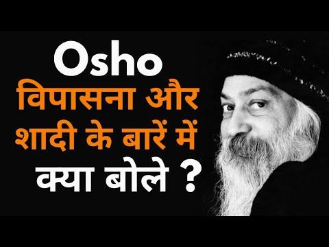 Osho on relationships Vs Vipassana  (brahmacharya) | Osho in hindi  from Ashish Shukla