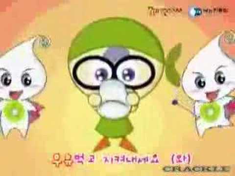 The Korean Milk Song Youtube
