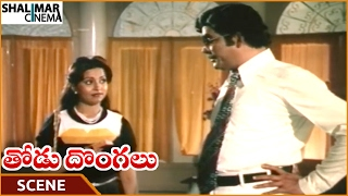 Thodu Dongalu Movie || Rao Gopal Rao Gives Diamonds To Madhu Malini || Chiranjeevi || Shalimarcinema