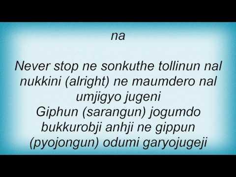 Ivy - A-Ha Lyrics