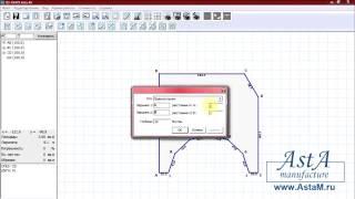 Аста М.Дополнительные построения для натяжных потолков в программе DexCell Урок 3