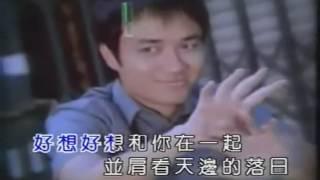 古巨基 - 好想好想 KTV (純音樂伴奏)