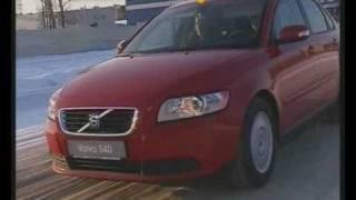 Volvo S40 test-drive www.autoliga.tv