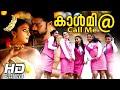 Malayalam Full Movie 2015 Call Me Malayalam Full Movie 2015 ...
