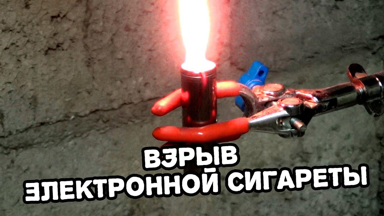 где купить вейп школьнику в перми - YouTube
