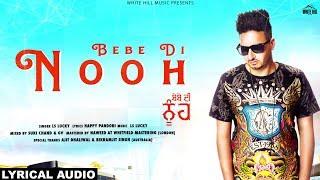 Bebe Di Nooh (Lyrical Audio) LS Lucky | New Punjabi Song 2018 | White Hill Music