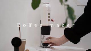 Espresso comes in seconds , , …