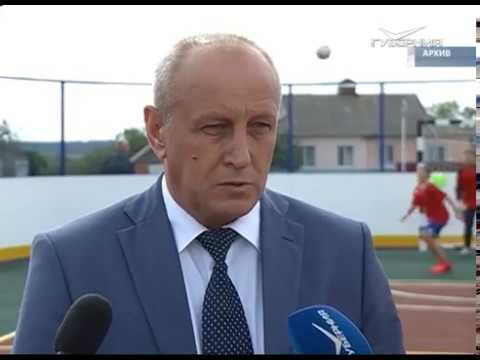 Главе Нефтегорского района Самарской области предъявлено обвинение