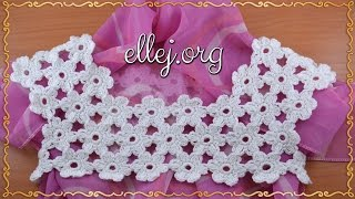 Цветочная кокетка крючком • Безотрывное вязание • Платье с ромашками • Схема вязания