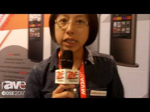DSE 2017: eShowcase Features ePlus Kiosk Solution
