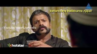 Shaji Paapan Aadu Troll Video  Whatsapp Comedy Troll Malayalam Status 2018
