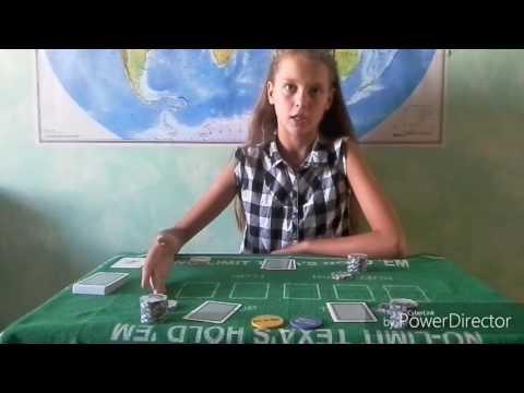Обучение игре в Poker