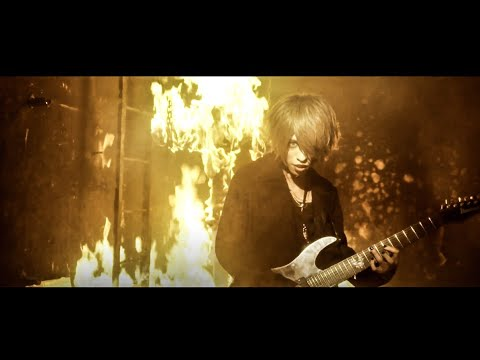 REVIVAL OF THE ERA - Nephthys feat. Cazqui (Official Music Video)
