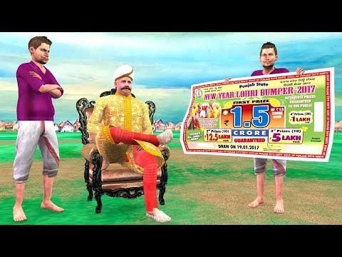 घमंडी सेवक Lottery Ticket kahaniya - Hindi Funny Story - Bedtime Moral Stories - Fairy Tales