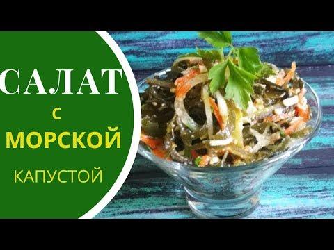 Салат из морской капусты с яйцом на скорую руку