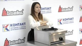 Газовая плита WOK для китайской кухни G36 от CustomHeat ¦ ВИДЕО ОБЗОР