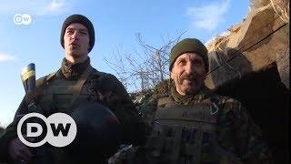 Донбасс: жизнь у линии фронта
