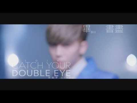 2016 Bii 畢書盡「Catch Your Double Eye」演唱會 CF