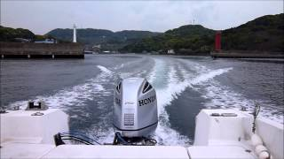 HONDA 船外機 BF250 体験試乗!