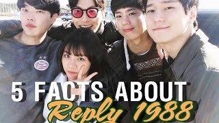 Reply 1988 || 5 Facts That You Might Don't Know