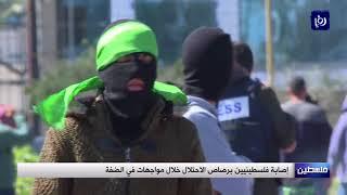 إصابة فلسطينيين برصاص الاحتلال خلال مواجهات في الضفة - (23-3-2018)