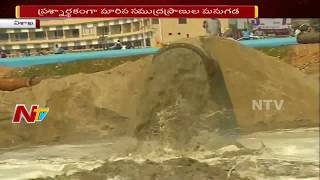 Visakhapatnam Beach Goes Polluted due to Release of Industrial Waste into Sea || NTV