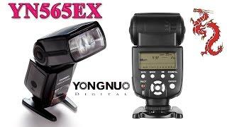 yOUNGNUO YN565EX//Обзор фотовспышки из Китая