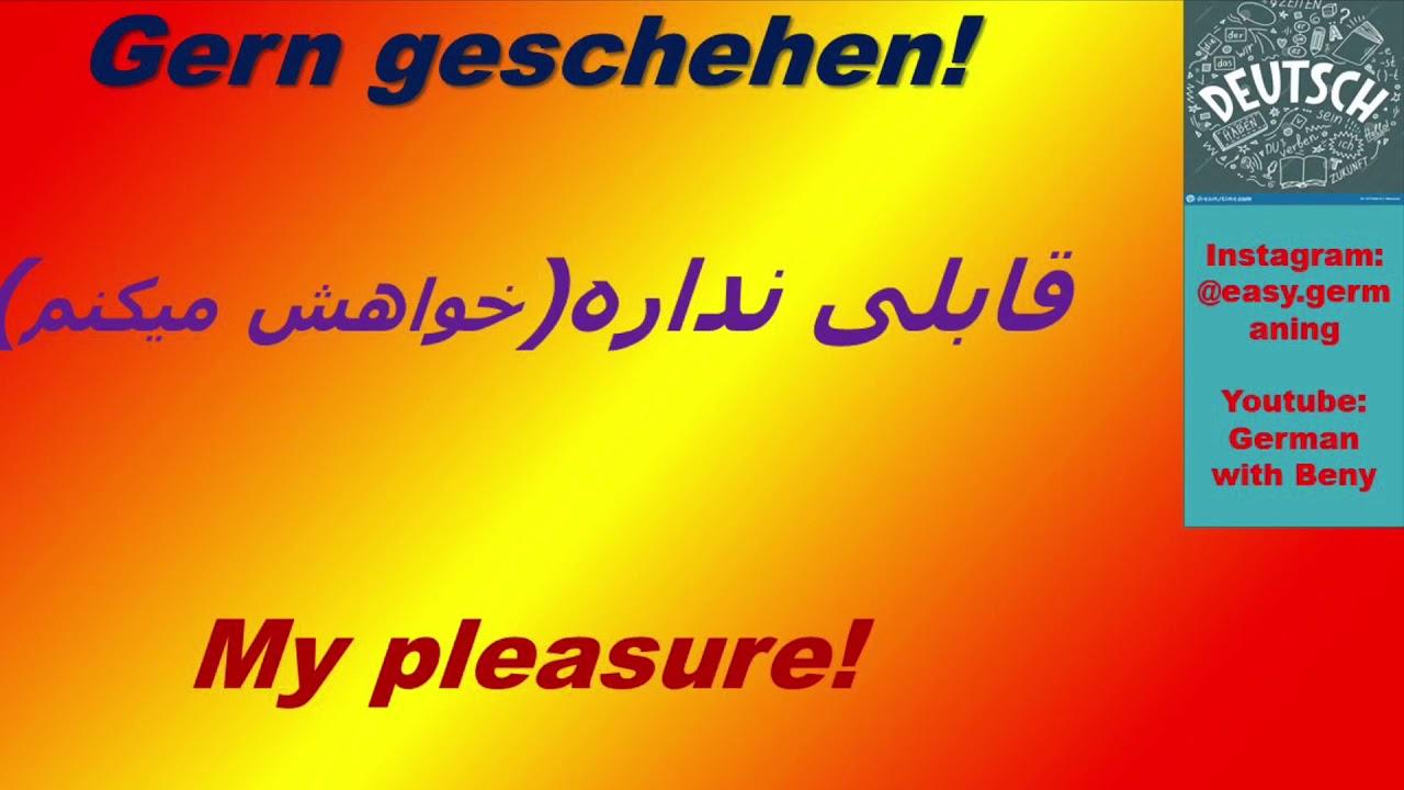 My Pleasure Deutsch