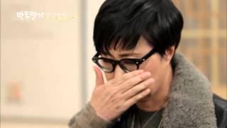 만두명가 - ep.05 : 반가의 기품을 담은 어만두