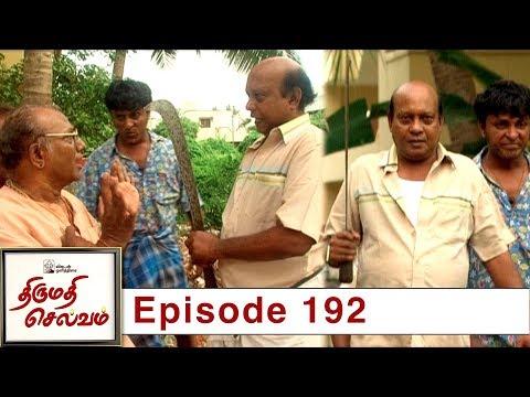 Thirumathi Selvam Episode 192, 15/06/2019 #VikatanPrimeTime