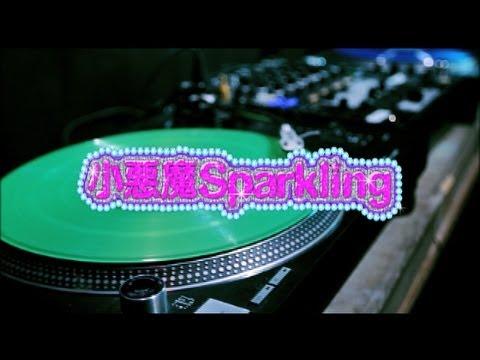 小悪魔Sparkling/SuG(PV FULL)