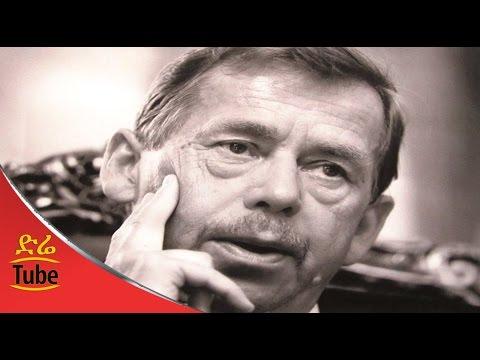 Ethiopia: Exhibition commemoration Václav Havel opens in Addis Ababa, 2016