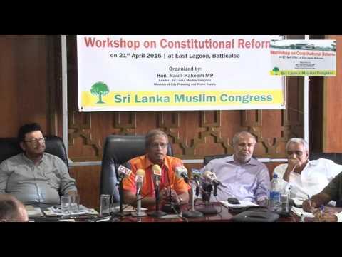 TNA member MP Sumanthiran Speech SLMC Workshop on Constitutional Reforms 21.04.2016