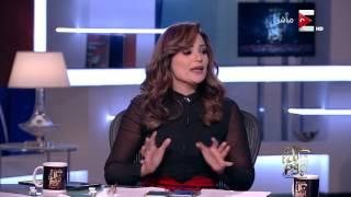 كل يوم - حكاية رانيا بدوي والترابيزة أم خدش