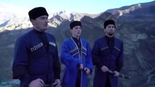 Ассубху Бада  группа