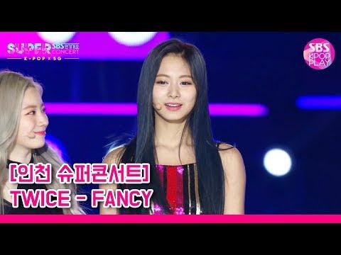 (독점 선공개)[슈퍼콘서트 in 인천] TWICE 'FANCY'│@SBS SUPER CONCERT IN INCHEON_2019.10.6