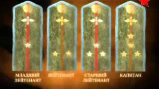 Военная форма Советской и Красной армии Фильм 3 (2/3)