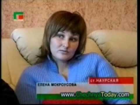 Русские в Чечне (Наур).wmv