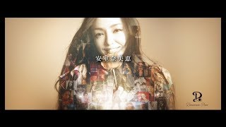 "安室奈美恵 / ""DIGITAL DOWNLOAD & STREAMING"" 30sec TV-SPOT"