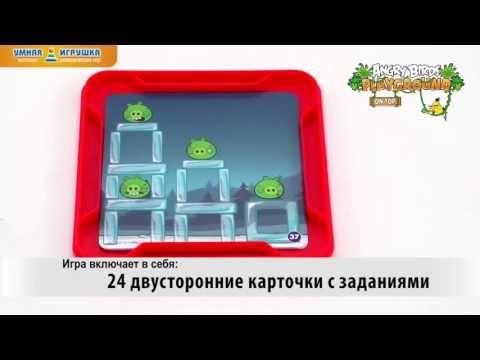 Игра Лего Стар Варс: Битва в космосе онлайн, бесплатно