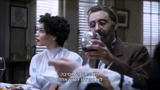 היהודים באים | עונה 2 - ארוחת ערב אצל משפחת פרויד | כאן 11 לשעבר רשות השידור