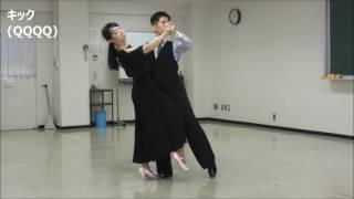【タンゴ G2】(社交ダンス・競技ダンス 中級、上級向け) ※2016/7/15放映...
