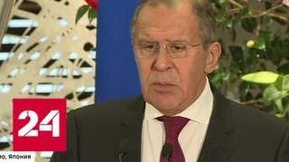Смотреть видео Лавров: Лондону надо успокоиться и предоставить доказательства - Россия 24 онлайн