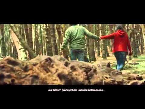 Premam movie song malare ninne 2015
