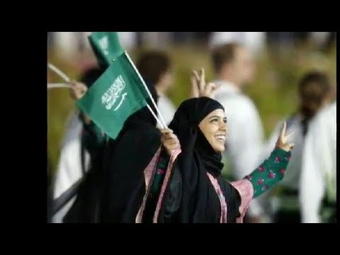 Women in Saudi Arabia ! Attend First Football Match ! 8/1/2018