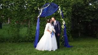 свадебное видео смотреть бесплатно