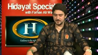 HIDAYAT SPECIAL FARHAN ALI WARIS 04 08 14 P1