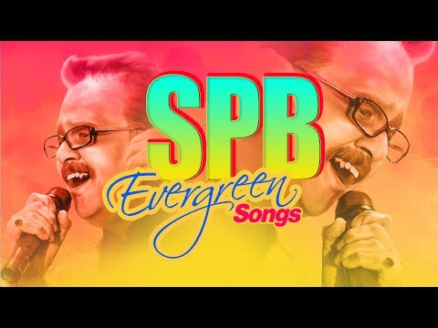 SP Balasubrahmanyam Evergreen Songs | Audio Jukebox | SPB Tamil Hits | Ilayaraja | Music Master