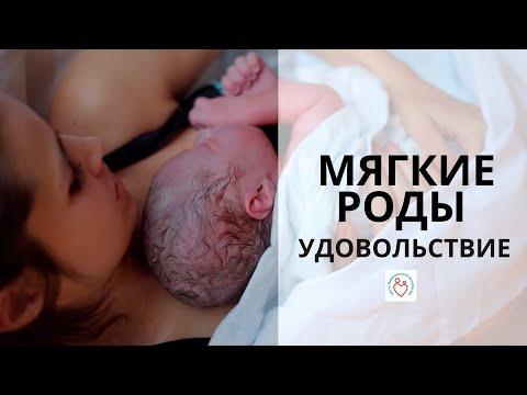 «...и вот он здесь...»: домашние роды в роддоме