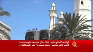 الرئيس اليمني يقيل خالد بحاح